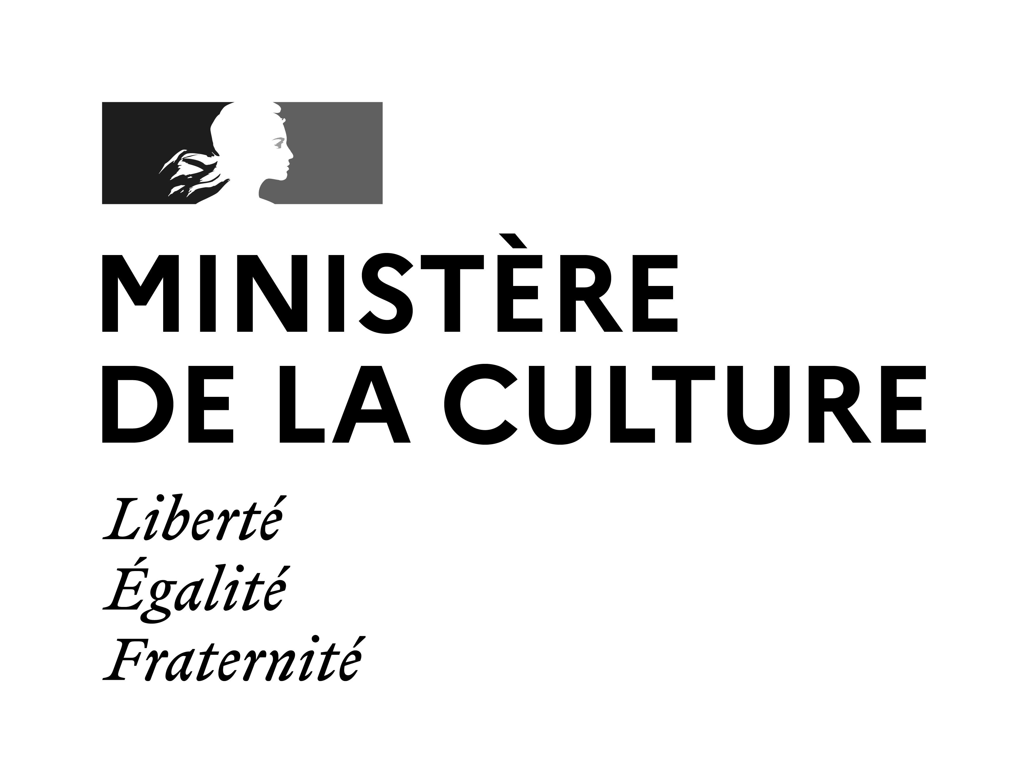 fluxus-partenaires-ministere-de-la-culture